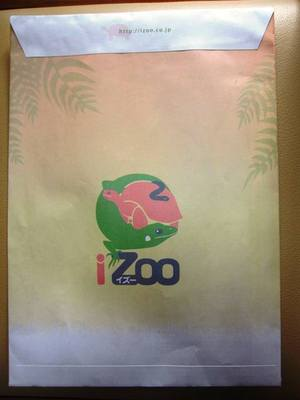 iZoo1.jpg